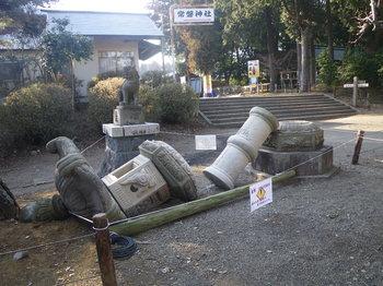 Mito4.JPG